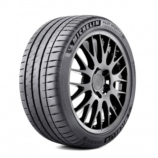 245/40 R20 Michelin Pilot Super Sport 4 99Y XL